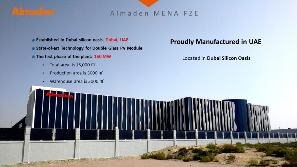 About Us - Almaden MENA FZE